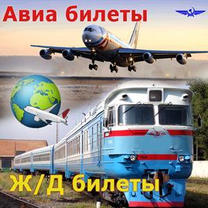 Авиа- и ж/д билеты Ленска