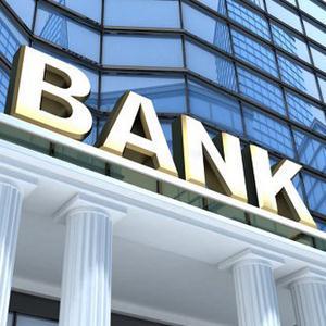 Банки Ленска