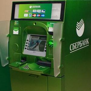 Банкоматы Ленска