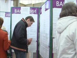 Центры занятости Ленска