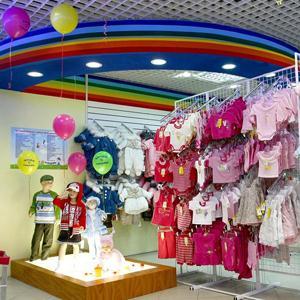Детские магазины Ленска