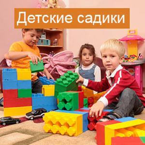 Детские сады Ленска