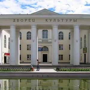 Дворцы и дома культуры Ленска