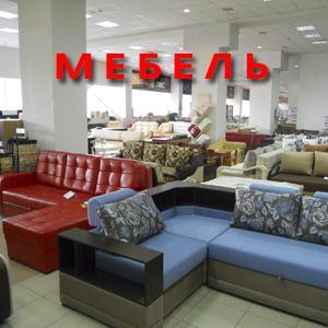 Магазины мебели Ленска