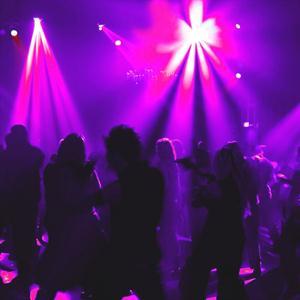 Ночные клубы Ленска