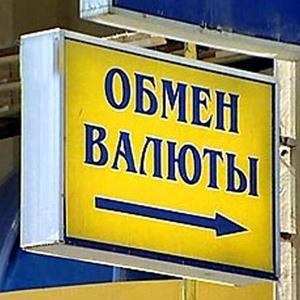 Обмен валют Ленска