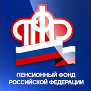 Пенсионные фонды Ленска