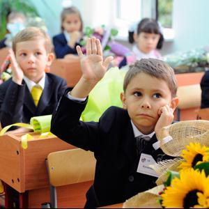 Школы Ленска