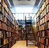 Библиотеки в Ленске