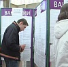 Центры занятости в Ленске