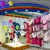 Детские магазины в Ленске