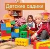 Детские сады в Ленске