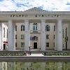Дворцы и дома культуры в Ленске