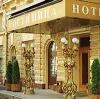Гостиницы в Ленске