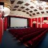 Кинотеатры в Ленске