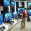 Магазины электроники в Ленске