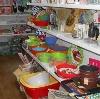 Магазины хозтоваров в Ленске
