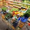 Магазины продуктов в Ленске