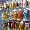 Парфюмерные магазины в Ленске